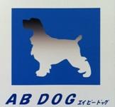 AB DOG