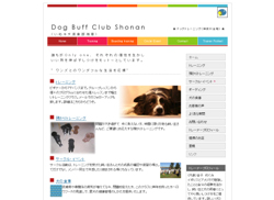 Dog Buff Club Shonan