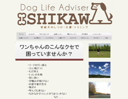 Dog Life Adviser ISHIKAWA