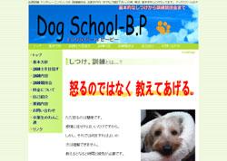 DOG SCHOOL?B.P