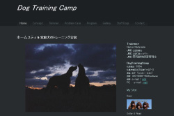 ドッグトレーニングキャンプ