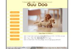 Guu DOG(グードッグ)