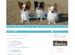 ウルーシアン 幸せな犬 ☆ Heureux Chien