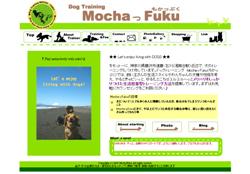 Dog Training MochaっFuku(もかっぷく)