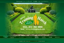 Training Hatch(トレーニング ハッチ)