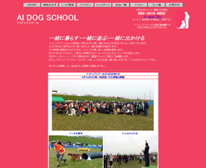 AI DOG SCHOOL
