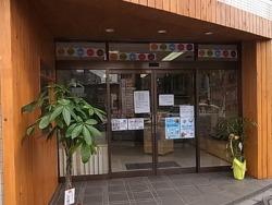 トリミングサロンアネラ足立店