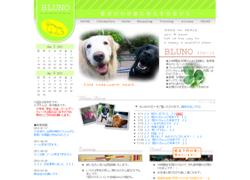Dog Training & Hotel BLUNO