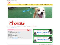 dog life support choice.(ドッグ ライフ サポート チョイス)