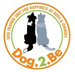 人と犬の幸せになるためのしつけのお手伝い Dog.2.Be