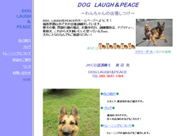 DOG LAUGH&PEACE