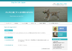 Dog for Life Japan