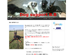Dog Support B.B