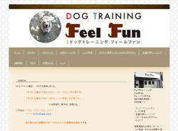 ドッグトレーニング Feel Fun(フィールファン)