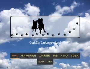 Gutie Integrated