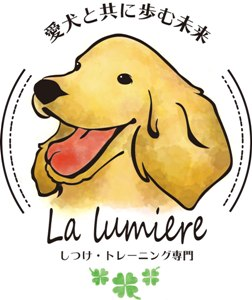 Lalumiere