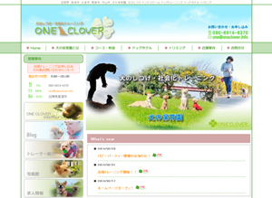 ONE CLOVER