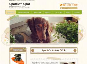 Spottie's Spot(スポッティーズ スポット)